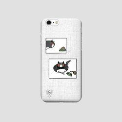 파르쉐의 일상 안먹어 - iphone 5