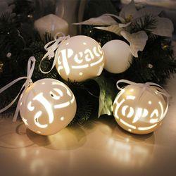 크리스마스볼 3세트 LED 무드등