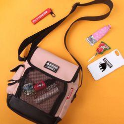 미니멈크로스백3탄 - 핑크
