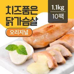 치품닭 치즈품은 훈제 닭가슴살 오리지널 110gX10팩