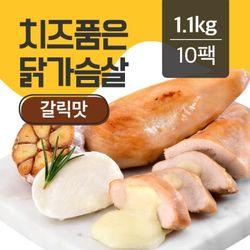 치품닭 치즈품은 훈제 닭가슴살 갈릭맛 110gX10팩