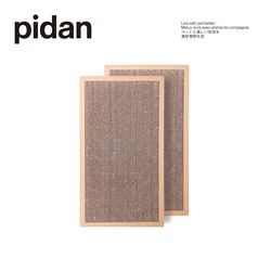 [pidan studio]고양이 웨이브스크래쳐 리필팩(2ea)
