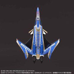 1:72 VF-31J 지크프리트 (35주년 한정판)