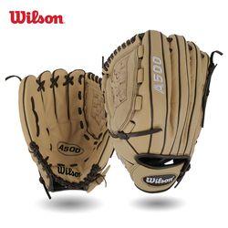 윌슨 A500 12인치 좌투 야구글러브 WTA05LB1812