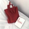 Brookly Two-way Bag (Red)