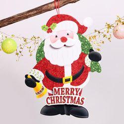 글리터 크리스마스 입체 산타