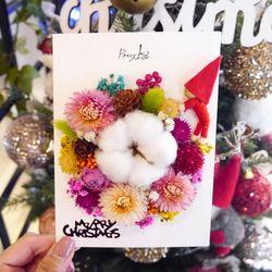 크리스마스 드라이플라워 카드 NO.19행복한크리스마스