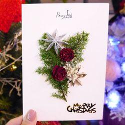 크리스마스 드라이플라워 카드 NO.21따뜻한크리스마스