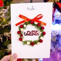 크리스마스 드라이플라워 카드 NO.23기쁨의크리스마스