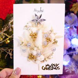 크리스마스카드 드라이플라워카드 NO.26눈의여왕