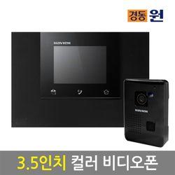 설치포함UHA-322블랙3.5형비디오폰인터폰