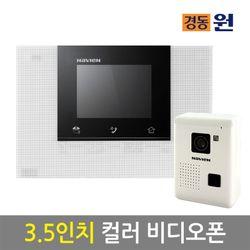 설치포함UHA-322화이트3.5비디오폰인터폰