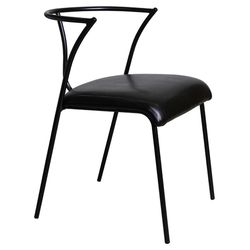 lollingin chair