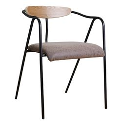 lolling arm chair