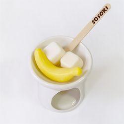 [소꿉멜츠] 바나나우유 Set