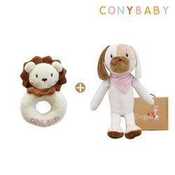 [무료배송/선물박스증정] [CONY]오감발달애착인형세트(아기강아지+사자딸랑이)