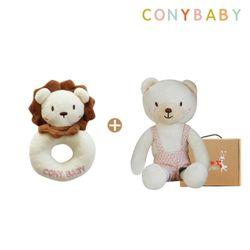[무료배송/선물박스증정] [CONY]오감발달애착인형세트(꼬마베베+사자딸랑이)