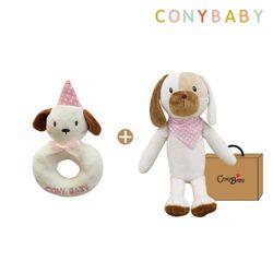 [무료배송/선물박스증정] [CONY]오감발달애착인형세트(아기두두+강아지딸랑이)