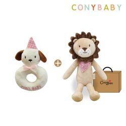 [무료배송/선물박스증정] [CONY]오감발달애착인형세트(아기차차+강아지딸랑이)