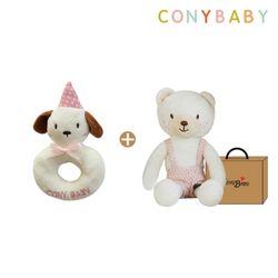 [무료배송/선물박스증정] [CONY]오감발달애착인형세트(꼬마베베+강아지딸랑이)