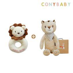 [무료배송/선물박스증정] [CONY]오감발달애착인형세트(아기황호랑이+사자딸랑이