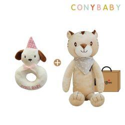 [무료배송/선물박스증정] [CONY]오감발달애착인형세트(내친구황호+강아지딸랑이