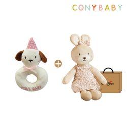 [CONY]오감발달애착인형세트(아기베순이+강아지딸랑이