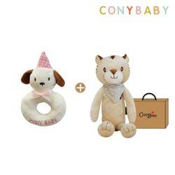 [무료배송/선물박스증정] [CONY]오감발달애착인형세트(아기호랑이+강아지딸랑이