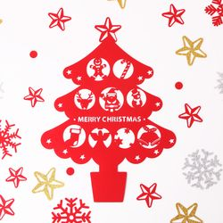 크리스마스 월데코장식-벽트리(레드)