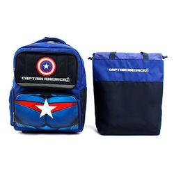 캡틴 아메리카 베타 책가방세트 (책가방보조가방)