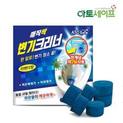 매직싹 변기세정제 150g 6개입(1세트)청크린크리너
