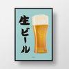 일본 인테리어 디자인 포스터 M 생맥주4 A2(대형)
