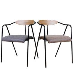 lolling arm chair set