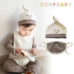 [CONY]오가닉강아지띠출산소품2종세트(마스크+모자)