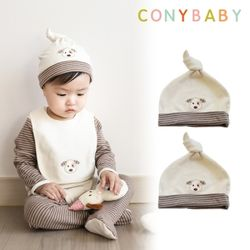 [CONY]오가닉강아지묶음모자2개세트