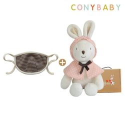 [CONY]오가닉마스크&애착인형선물세트(꼬마코니)