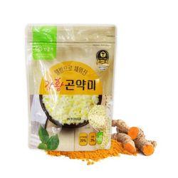 웰빙으로 채워진 강황 곤약미 곤약쌀250g 3봉