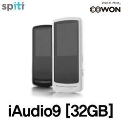 코원 iAudio9 PLUS 32GB+액정보호필름아이오디오9I9