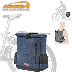 아이베라 백팩 겸용 자전거 짐받이 캐리어 대형 가방