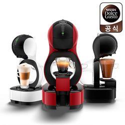네스카페 돌체구스토 루미오 캡슐 커피 머신