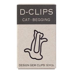 D-CLIPS Mini BOX
