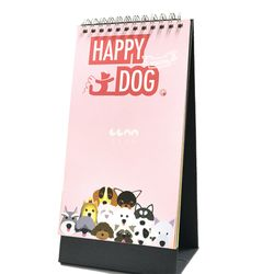 2018 HAPPY DOG DESK CALNDER