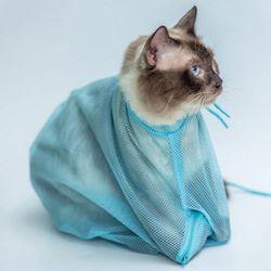 나비캣 그루밍백 고양이매쉬가방 고양이샤워