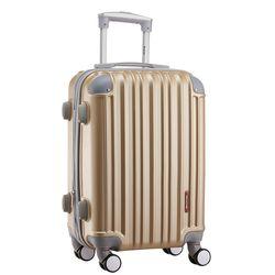 브라이튼 브이 20형 (ABS) 하드 여행가방