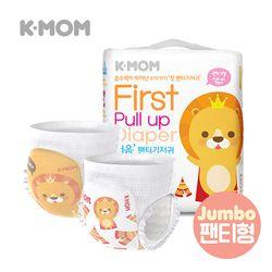 케이맘 처음 팬티기저귀(점보형) 1팩