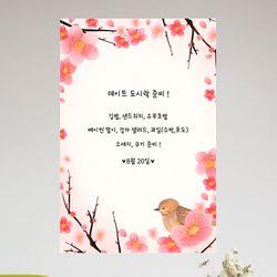 iw621-새들의꽃칠판시트