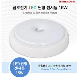 번개표 LED형광등 원형센서등 15W 주광색