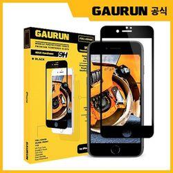 아이폰8 7 풀커버강화유리 블랙 필름1매+유광후면1매