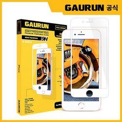 아이폰8 7풀커버강화유리화이트필름1매+유광후면1매