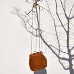 Fur chain bag
